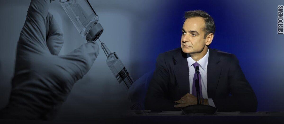 Η κυβέρνηση «χάρισε» 2 εκατ. εμβόλια Moderna στη Γερμανία για να περιμένει της AstraZeneca που δεν έρχονται!