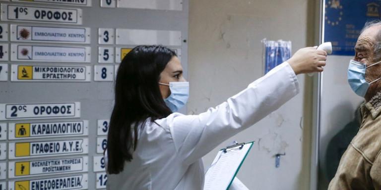 Εμβόλιο: Το «παράθυρο» κινδύνου μόλυνσης μεταξύ των δύο δόσεων -Οι προειδοποιήσεις των ειδικών