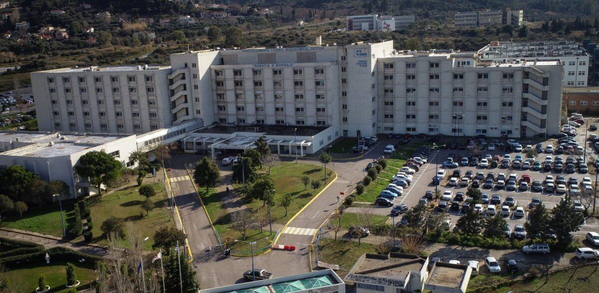 Μόλις τρεις οι διασωληνωμένοι ασθενείς με κορωνοϊό στην Κρήτη