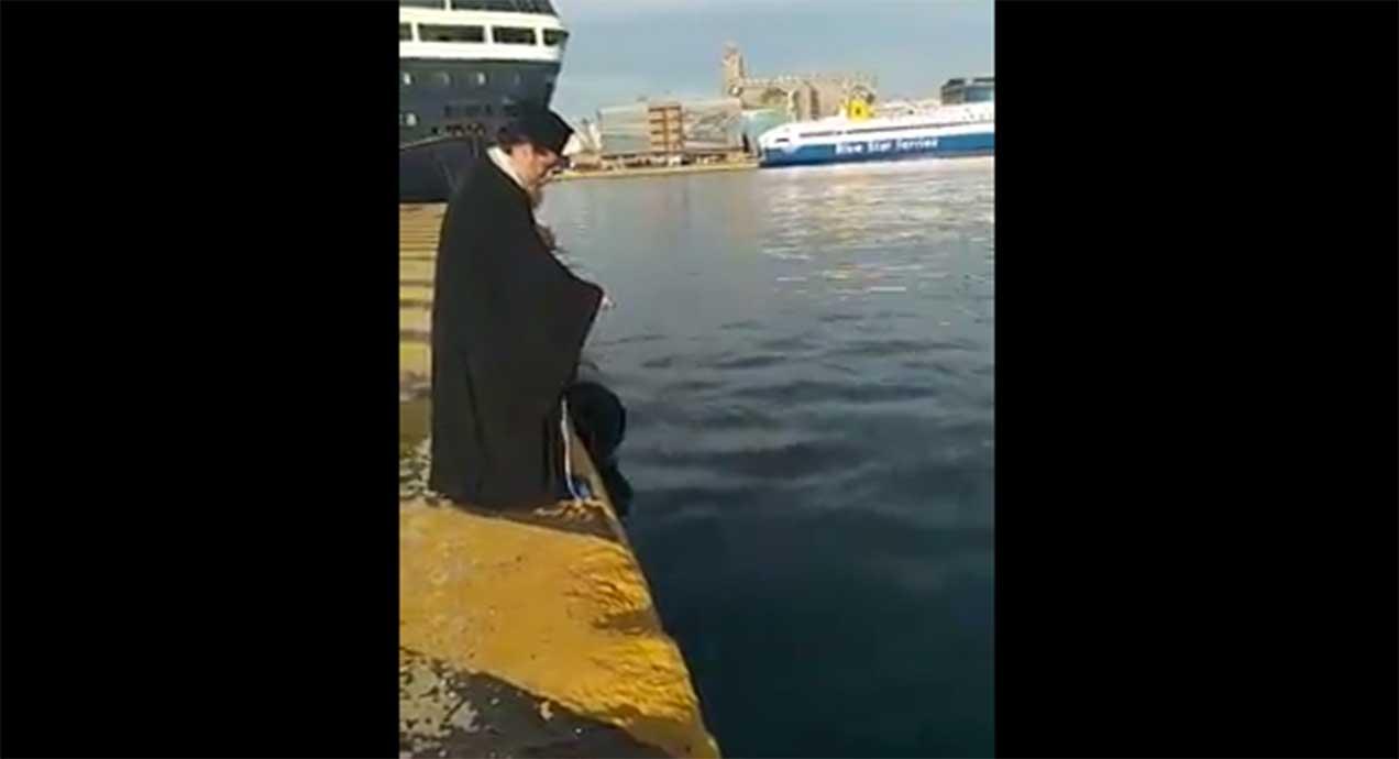 Χαλκίδα – Θεοφάνεια: Ιερέας αγίασε μόνος του τα νερά – Η εικόνα που συνοψίζει το κλίμα της ημέρας