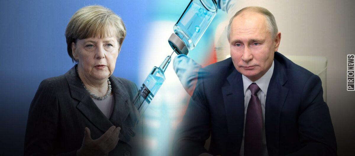 Συμφωνία Ρωσίας Γερμανίας για κοινή παραγωγή εμβολίων - Επικοινωνία Α.Μέρκελ με Β.Πούτιν για το σωτήριο Sputnik-V