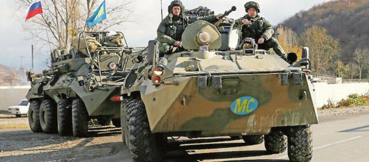«Τρέμουν» στην Άγκυρα: «Οι Ρώσοι συγκεντρώνουν 10.000 στρατό στο Καραμπάχ και κάνουν ασκήσεις»