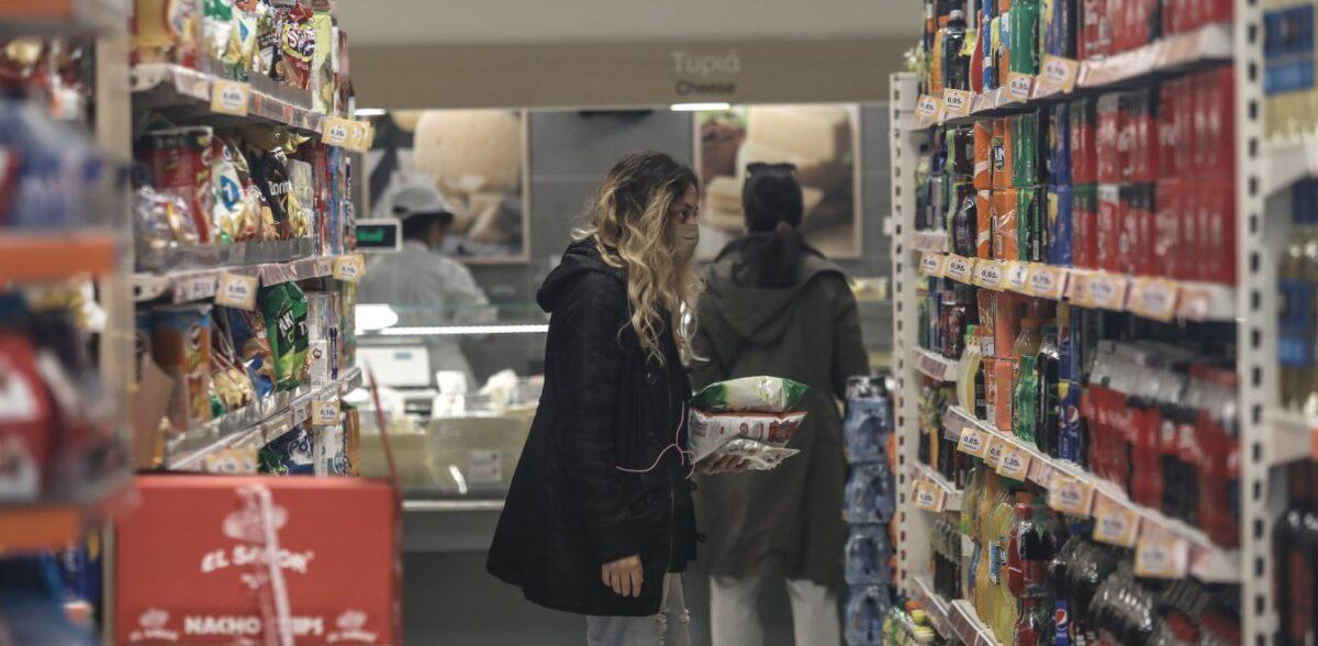 Σούπερ μάρκετ: Τα προϊόντα που κατεβαίνουν από τα ράφια μέχρι 11 Ιανουαρίου