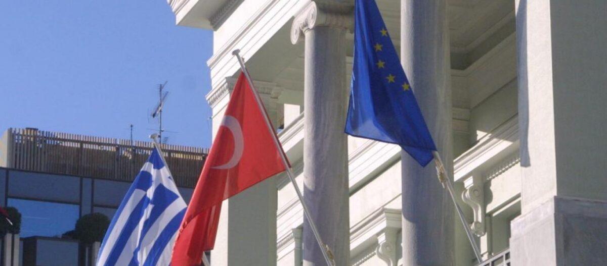 Ολοκληρώθηκαν οι διαπραγματεύσεις με την Τουρκία για την ελληνική υφαλοκρηπίδα και ΑΟΖ (upd)