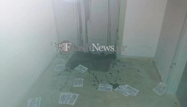 Επίθεση στα γραφεία της Νέας Δημοκρατίας στα Χανιά