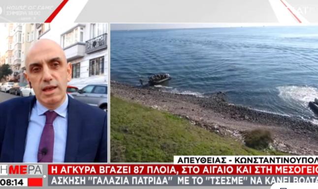 Η Τουρκία βγάζει 87 πλοία σε Αιγαίο και Μεσόγειο για την άσκηση «Γαλάζια Πατρίδα»