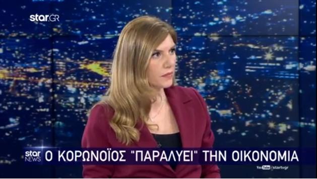Ένας χρόνος κορωνοϊού στην Ελλάδα: Χάθηκε τζίρος 41,6 δις ευρώ!