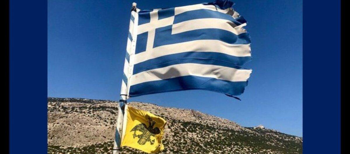 «Άφρισαν» οι Τούρκοι για τις ελληνικές και βυζαντινές σημαίες που ανεμίζουν σε νησί: «Είναι το 20ο που έχουν καταλάβει»