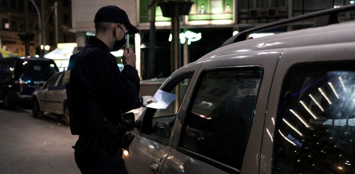 Αλλαγές στη βεβαίωση μετακίνησης: Με taxisnet και δεύτερο έλεγχο η διασταύρωση στοιχείων