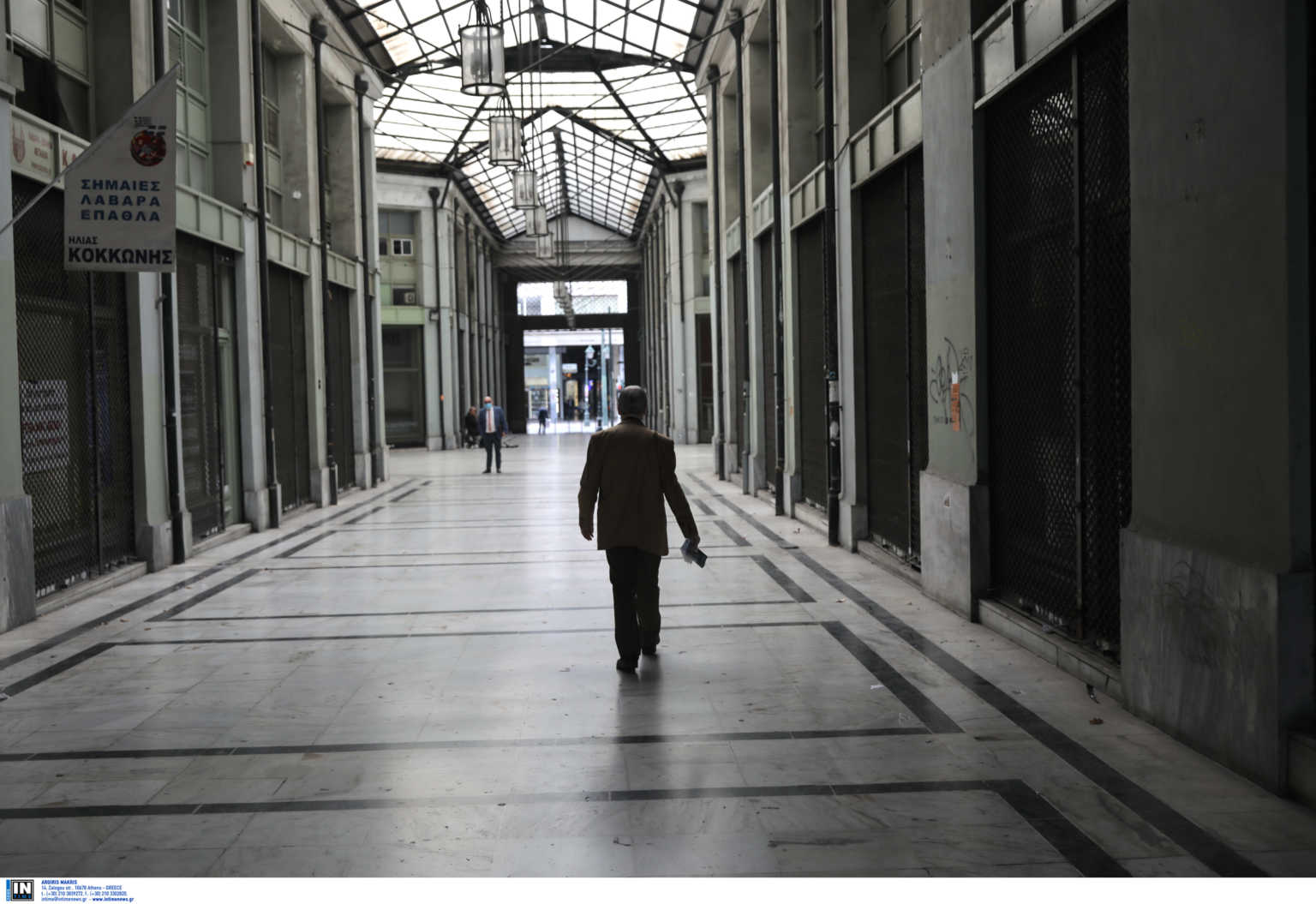 Lockdown στην Αττική: Πότε θα τεθεί σε ισχύ – Ποια μέτρα θα εφαρμοστούν