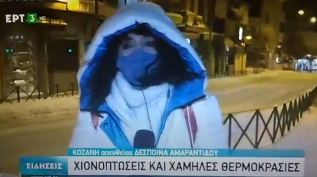 Απίστευτο σκηνικό: Έδινε ρεπορτάζ για την κακοκαιρία στην Κοζάνη και εκείνος έδειξε τα οπίσθια του (pic, vid)