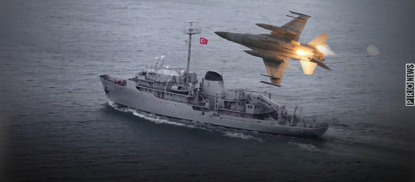 Σύμβουλος του Ρ.Τ.Ερντογάν απειλεί ακόμα και με καταρρίψεις ελληνικών μαχητικών αν ξαναπεράσουν πάνω από το TCG Cesme!