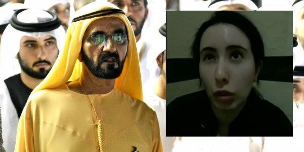 Σεΐχης Ντουμπάι: Όμηρος η πριγκίπισσα Λατίφα φωνάζει «δεν θα ξαναδώ τον ήλιο»
