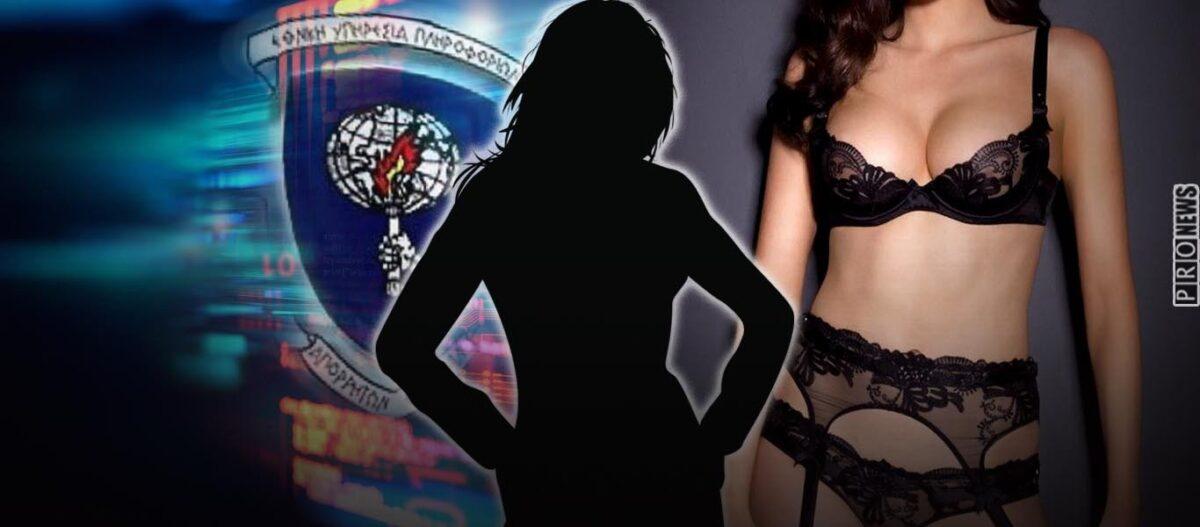 ΣΟΚ στην ΕΥΠ: Ανώτερο στέλεχος κατέθεσε μήνυση για σεξουαλική παρενόχληση κατά κορυφαίου στελέχους της υπηρεσίας