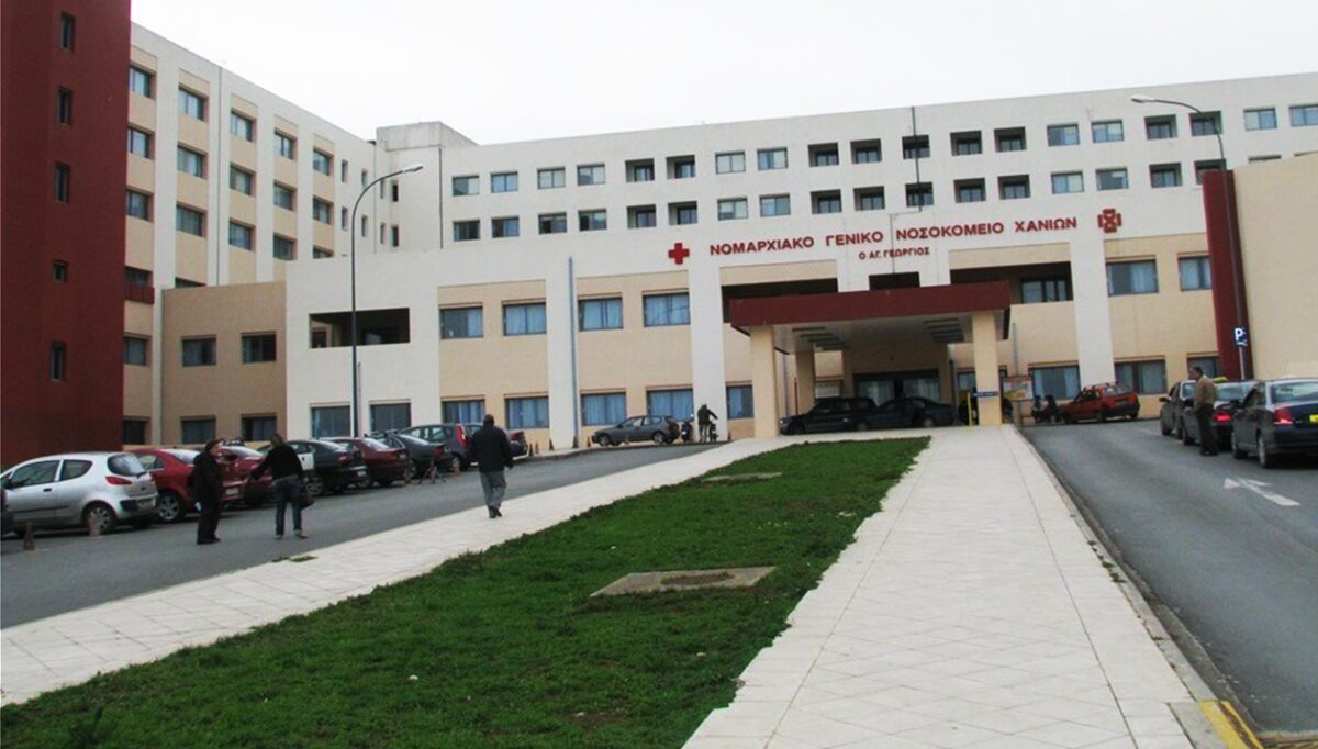 «Βουτιά» θανάτου από τον 5ο όροφο του νοσοκομείου Χανίων -Νεκρός ασθενής