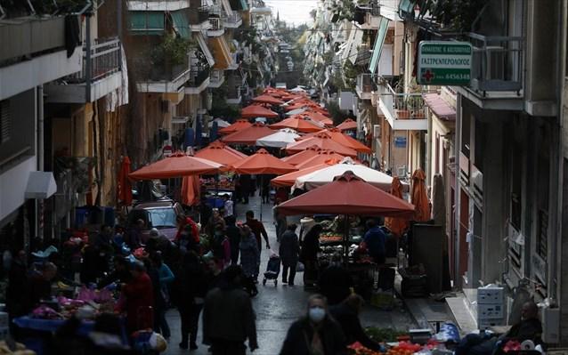 Σε λειτουργία οι λαϊκές αγορές σε Αθήνα- Θεσσαλονίκη το ερχόμενο Σάββατο
