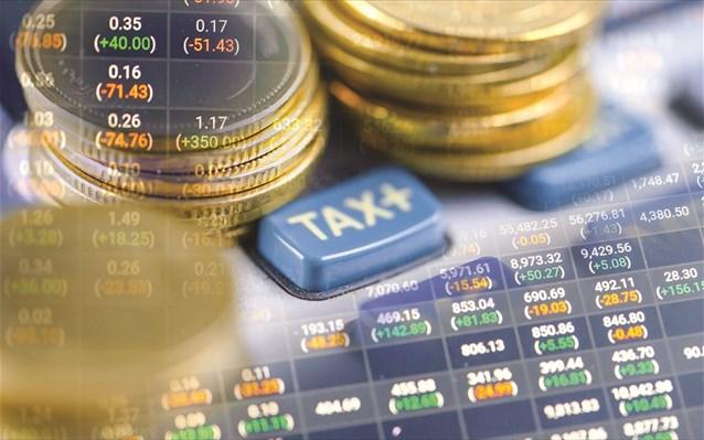 Φορολογικές δηλώσεις: Λήγει σήμερα η παράταση για την υποβολή τους