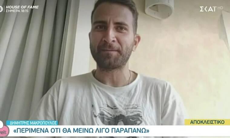 Survivor: Μακρόπουλος: Αυτούς τους παίκτες της μπλε ομάδας έδωσε στεγνά on air!