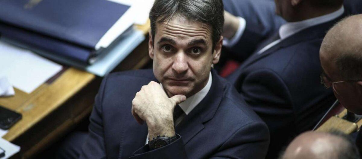 Κ.Μητσοτάκης: «Πρέπει να αντιπαλέψουμε όσους αρνούνται διάλογο με την Τουρκία γιατί κάνουν ζημιά στη χώρα»!