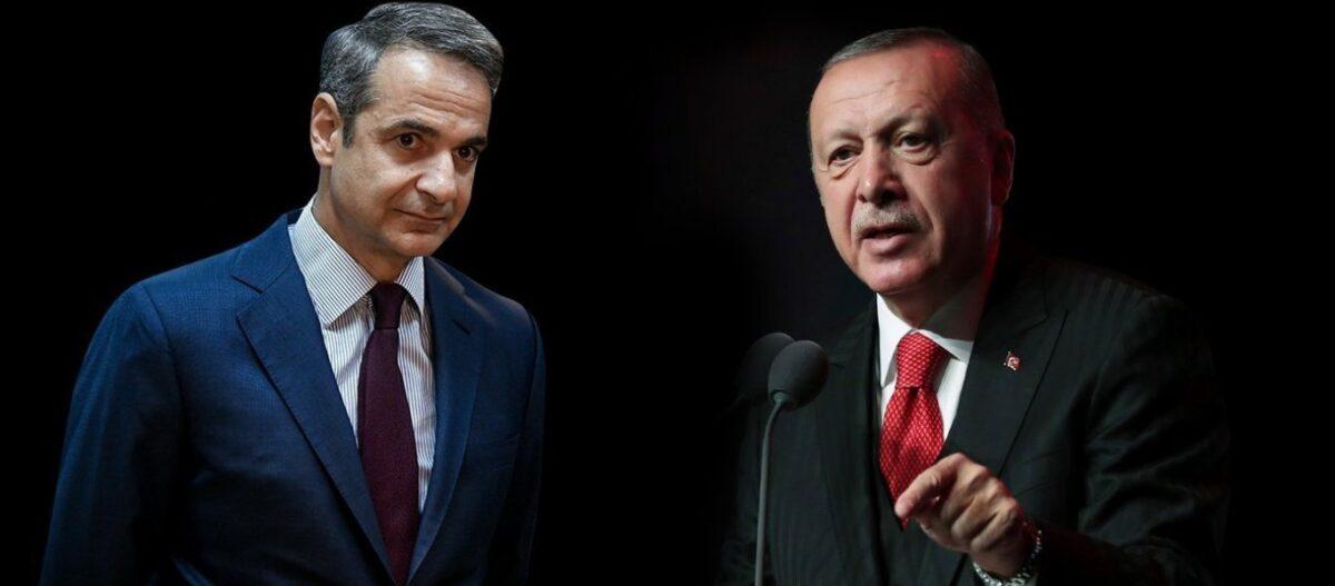 """Ρ.Τ.Ερντογάν σε Κ.Μητσοτάκη: «Θα μάθεις πολύ καλά ποιοι είναι οι """"τρελοί"""" Τούρκοι - Ξέρεις τη θέση σου»"""