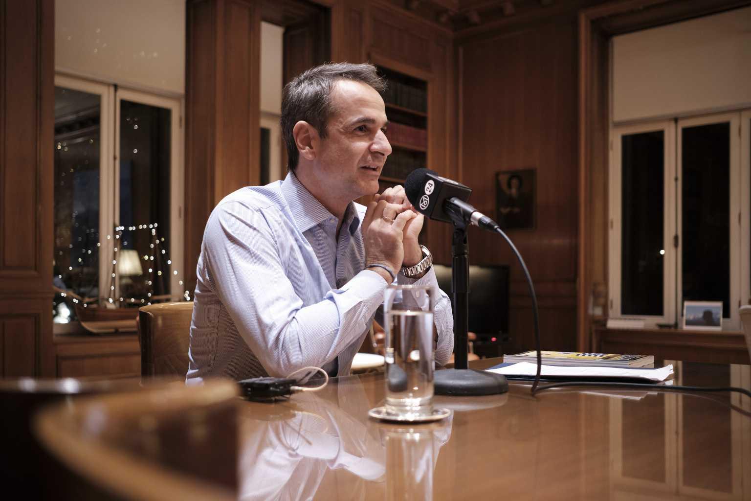 Μητσοτάκης στο Bloomberg: Ελπίζω ότι αυτό θα είναι το τελευταίο lockdown