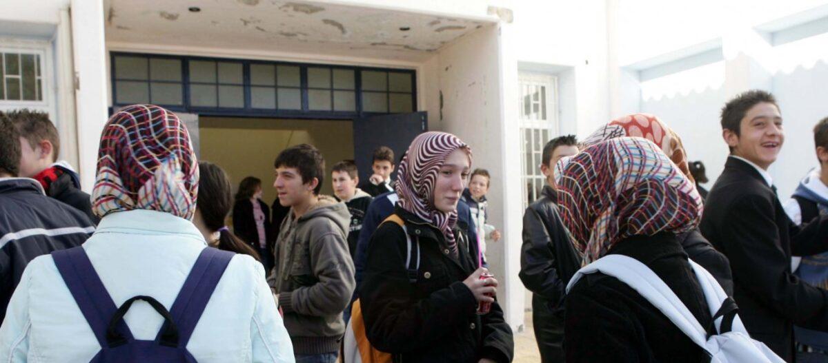 Η κυβέρνηση εξαίρεσε τους μουσουλμάνους της Θράκης από τις βάσεις εισαγωγής στα πανεπιστήμια!