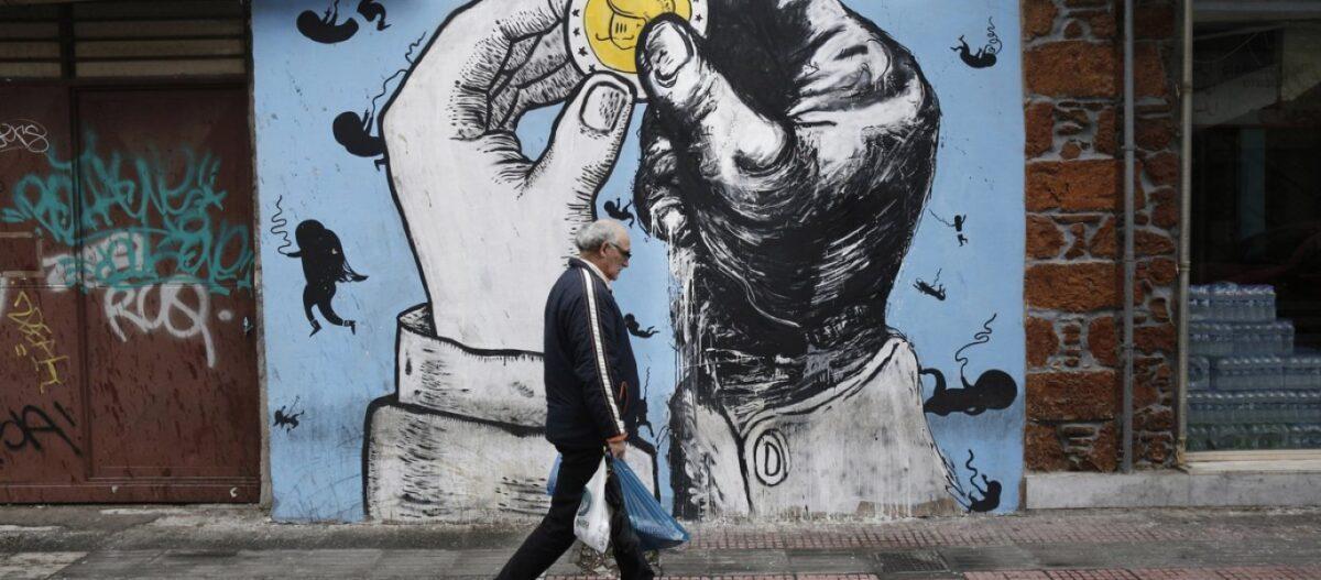 Κατακερμάτισαν την ελληνική οικονομία τα lockdowns - Έκθεση-σοκ από το IIF: «Στις πιο υπερχρεωμένες χώρες η Ελλάδα»