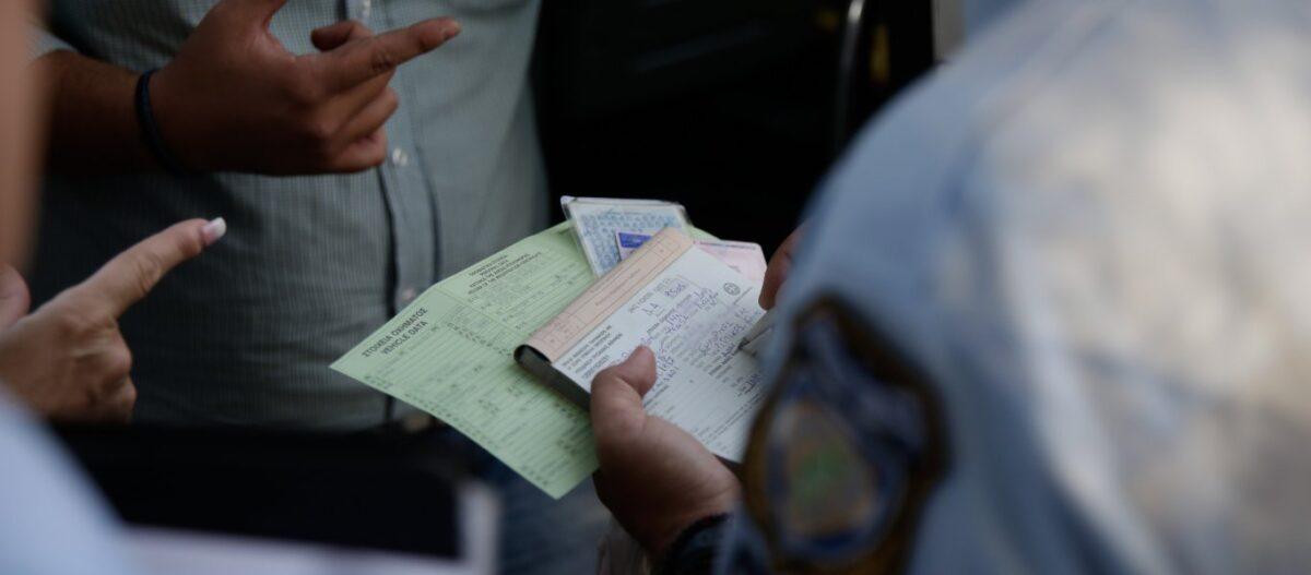 Πληρώνουν οι «πεθαμένοι»; - 45 εκατ. ευρώ σε πρόστιμα επέβαλε η κυβέρνηση στους πολίτες από 1/11