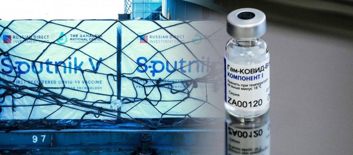 Bloomberg: Πως το άλλοτε περιφρονημένο ρωσικό εμβόλιο για τον COVID-19 έχει γίνει πλέον πρωταγωνιστής