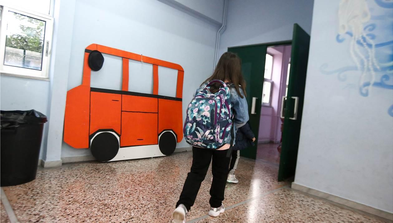 Κρήτη: Τα σχολεία που θα είναι κλειστά και την Παρασκευή
