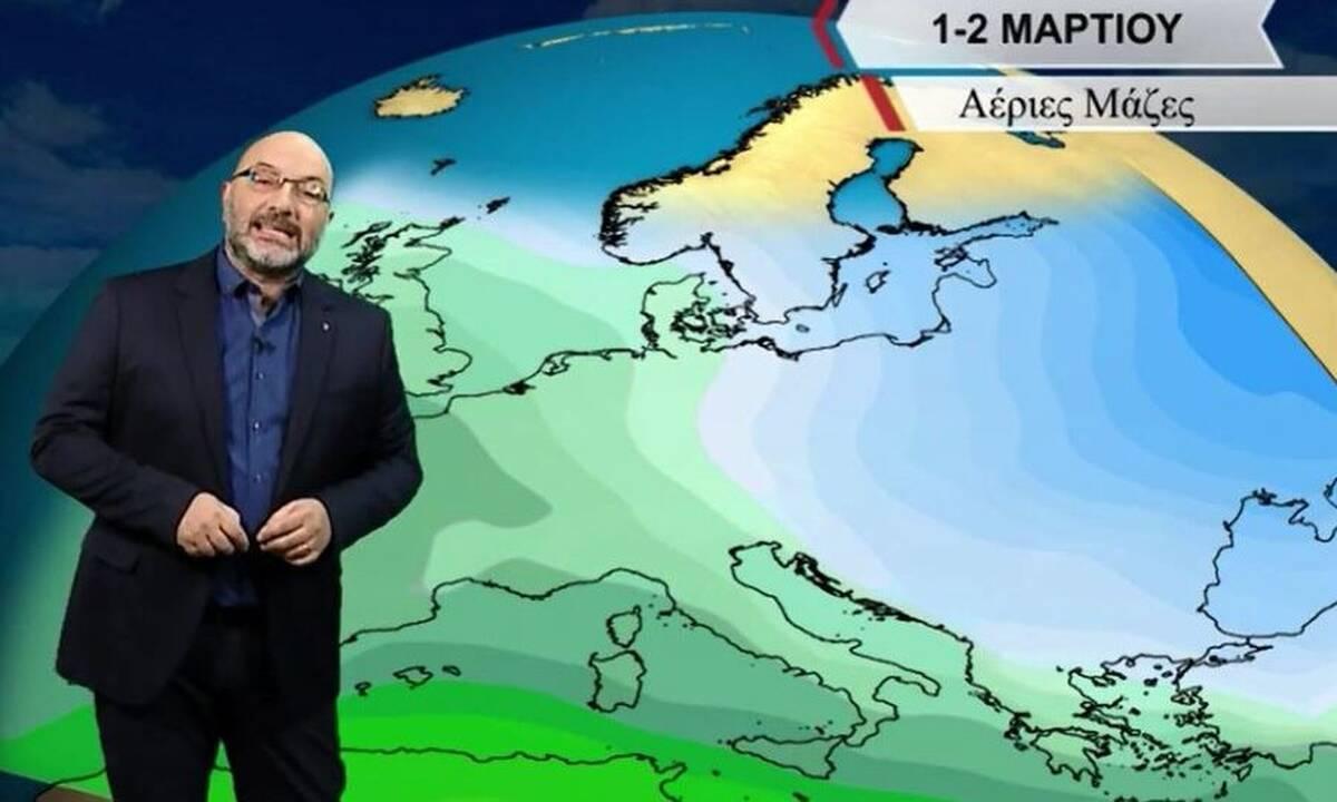 Καιρός: Τάση για νέα ψυχρή εισβολή αρχές Μαρτίου! Τι λέει ο Αρναούτογλου (vid)
