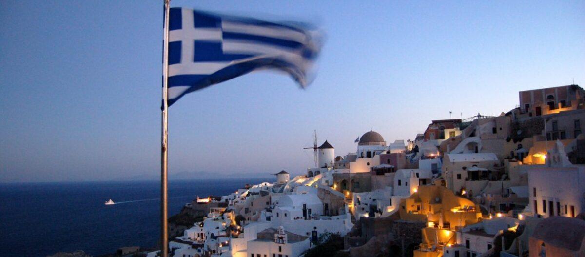 Τελείωσε ο τουρισμός από την Βρετανία: Μόνο με πιστοποιητικό εμβολιασμού η είσοδος στην Ελλάδα – Βλέπουμε για το '22