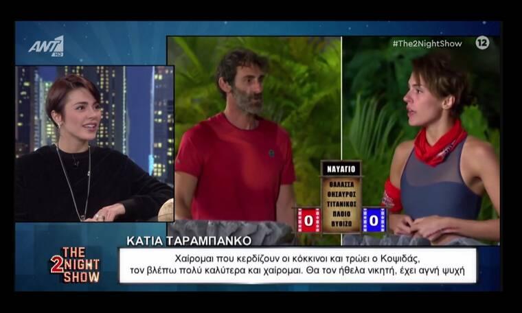 The 2Night Show: Ταραμπάνκο – «Με τον Κοψιδά θα μπορούσα να κάνω και σύμφωνο συμβίωσης»