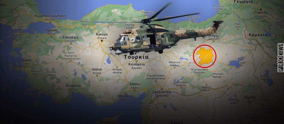 Τουρκικό στρατιωτικό ελικόπτερο συνετρίβη στα ανατολικά – Ο Διοικητής 8ου Σώματος Στρατού ένας εκ των νεκρών της συντριβής ελικοπτέρου