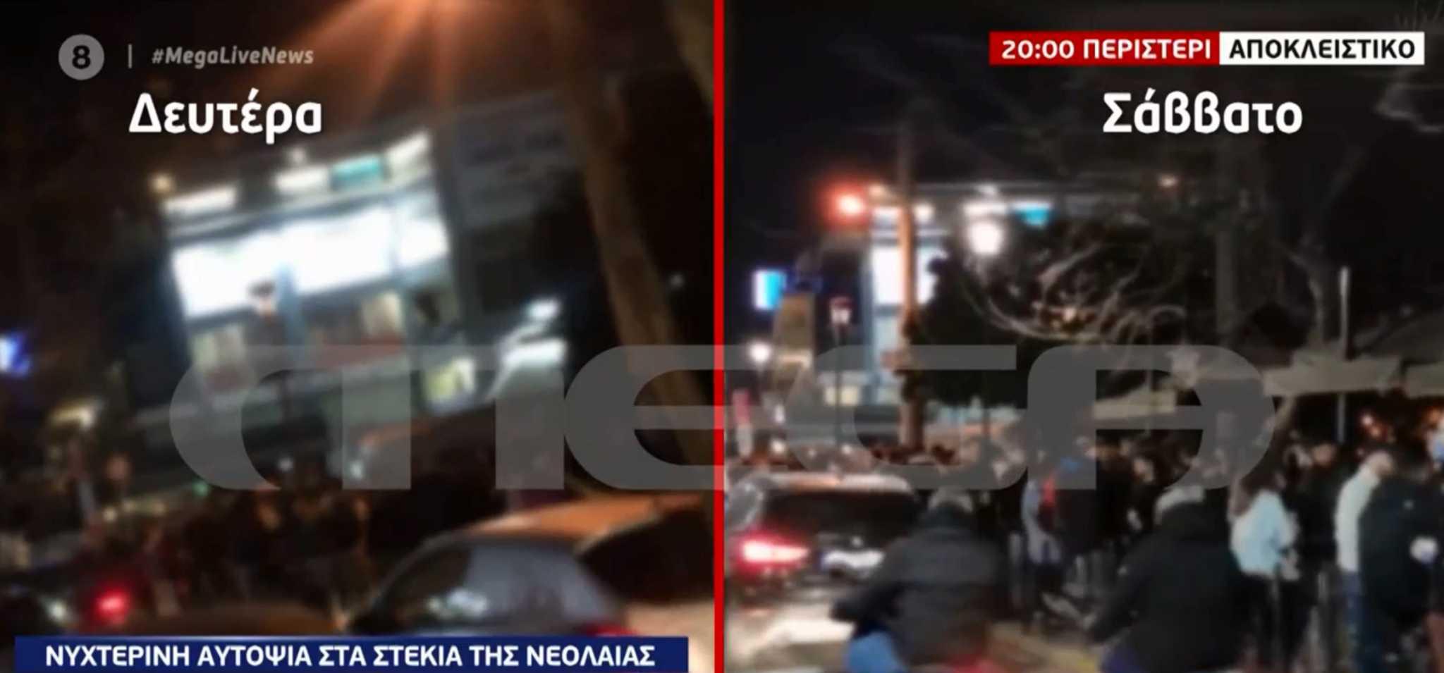 Lockdown: Δίχως τέλος τα υπαίθρια κορονοπάρτι σε δρόμους και πλατείες (video)