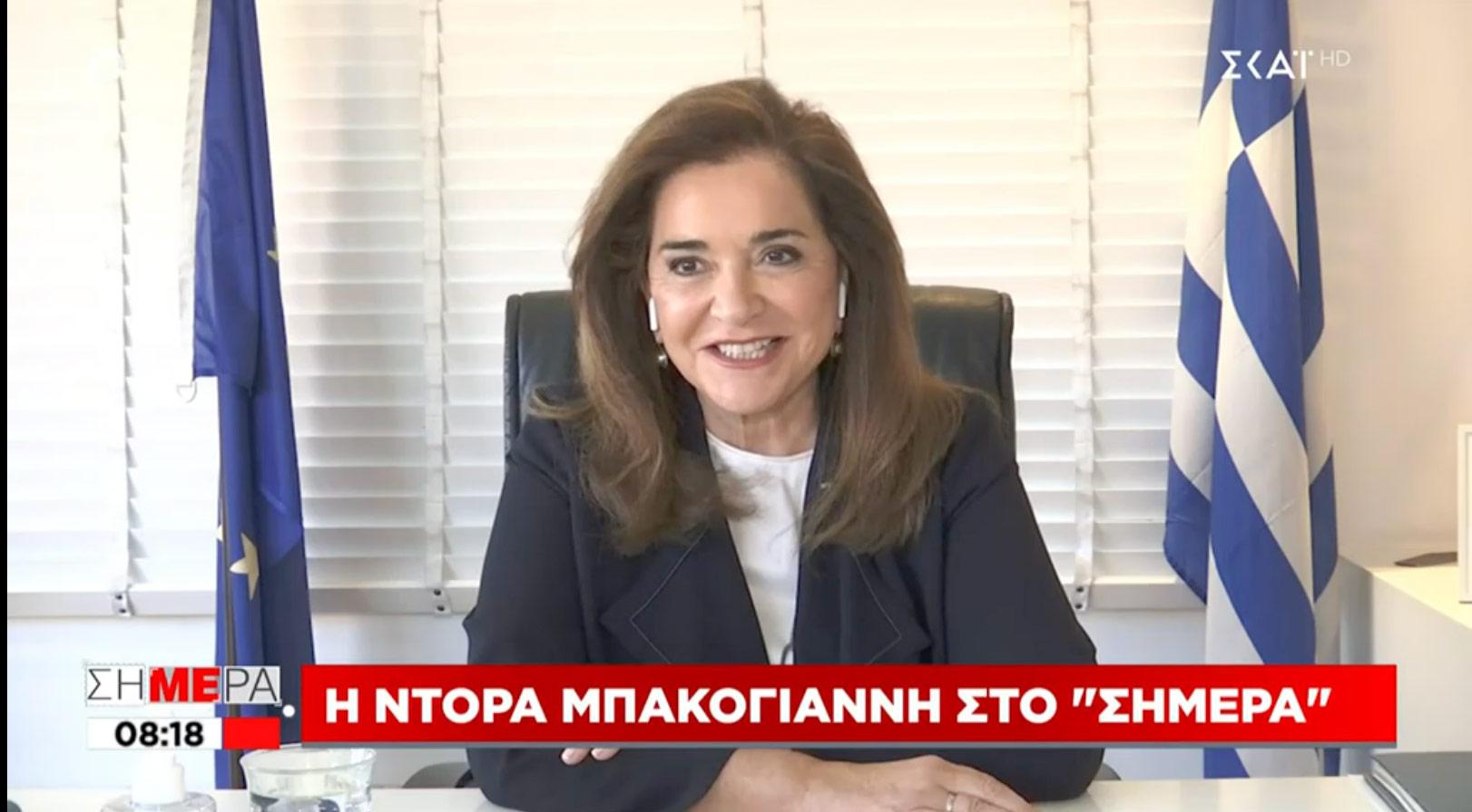 Μπακογιάννη: Εμένα δεν θα με σταματήσει κανείς από το να πάω στην Κρήτη (video)