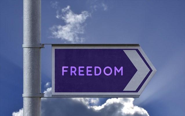 Πώς νοείται ένα ελεύθερο έθνος