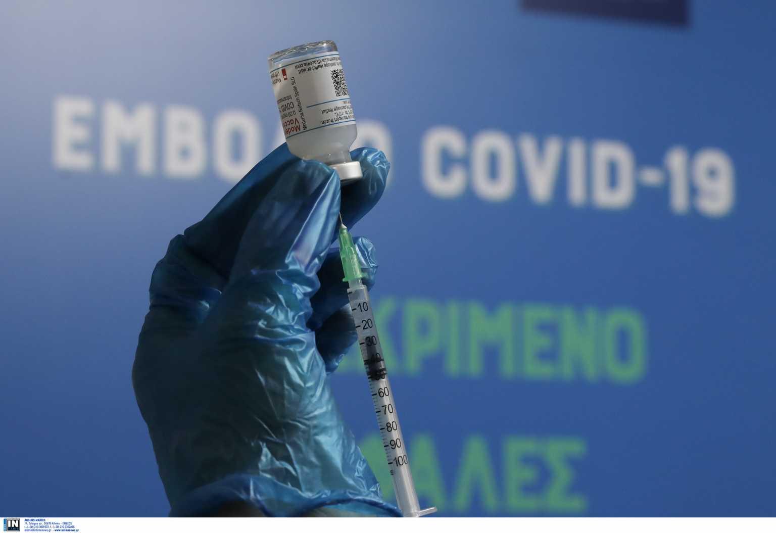 Θολό τοπίο με τα εμβόλια στην Ναύπακτο και το ψυγείο που βγήκε εκτός λειτουργίας