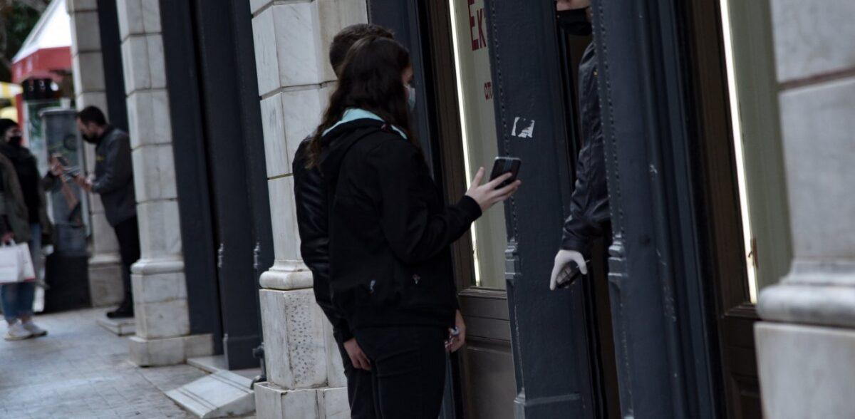 SMS 13032: Ετσι θα στέλνετε μήνυμα για ψώνια στα καταστήματα