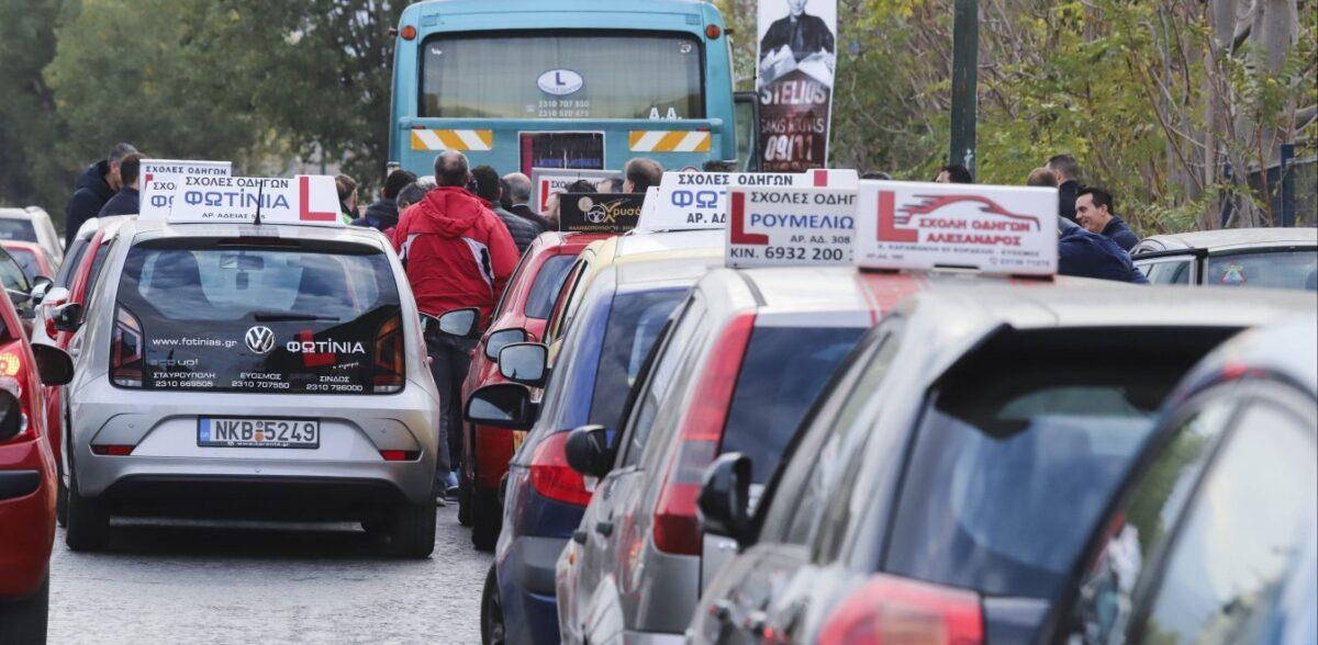 Δίπλωμα οδήγησης: Σε απόγνωση 50.000 υποψήφιοι οδηγοί και 2.500 σχολές οδηγών