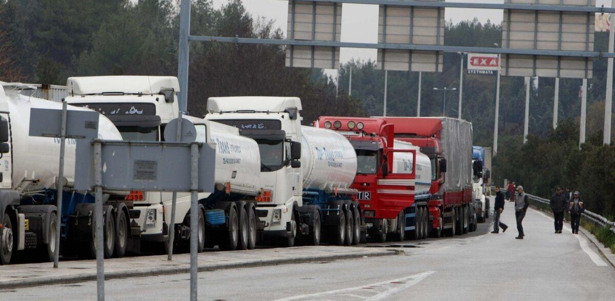 Στα «κάγκελα» οι ιδιοκτήτες φορτηγών – Κλείνουν τον συνοριακό σταθμό Ευζώνων