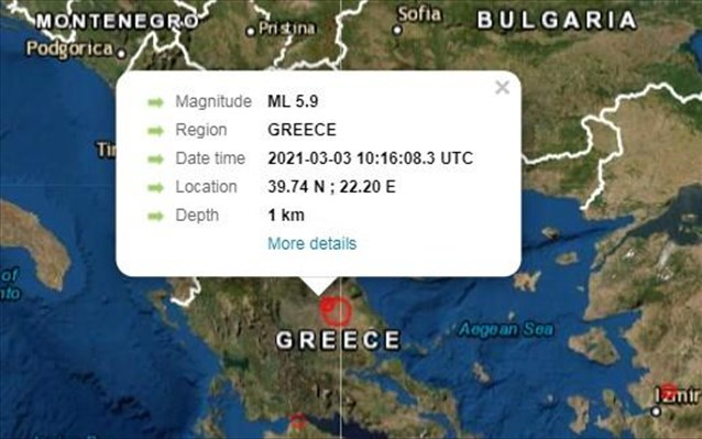 Ισχυρός σεισμός 6 R στην Ελασσόνα Λάρισας – Και μετασεισμός 4,6
