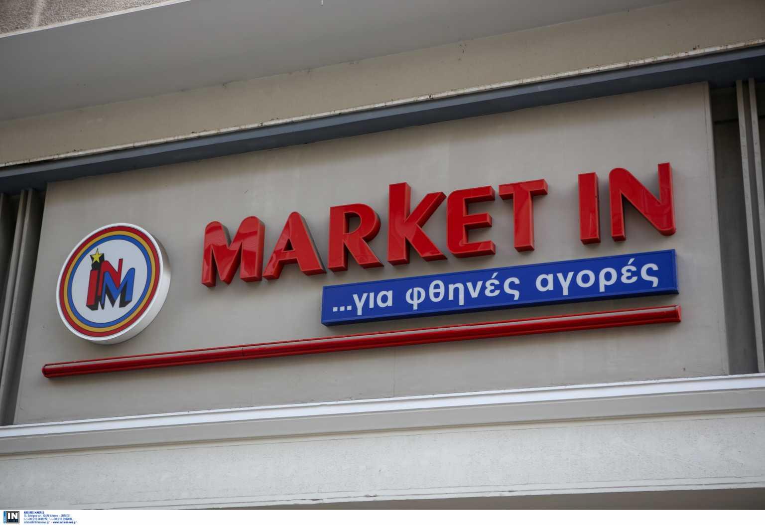 Θωμάς Ράμμος: Το ξεκίνημα, το deal με το Μαρινόπουλο και τα 206 καταστήματα Market In