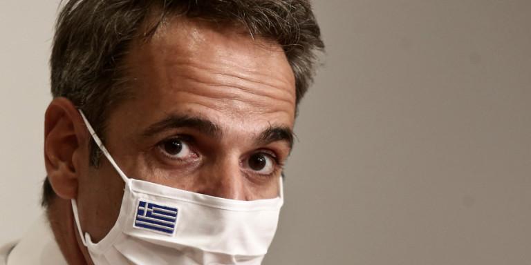 Μητσοτάκης για το ΑΕΠ: Η Ελλάδα είναι στον δρόμο της επιτυχίας και θα επιτύχει -Καθοριστική η πολιτική για τον κορωνοϊό