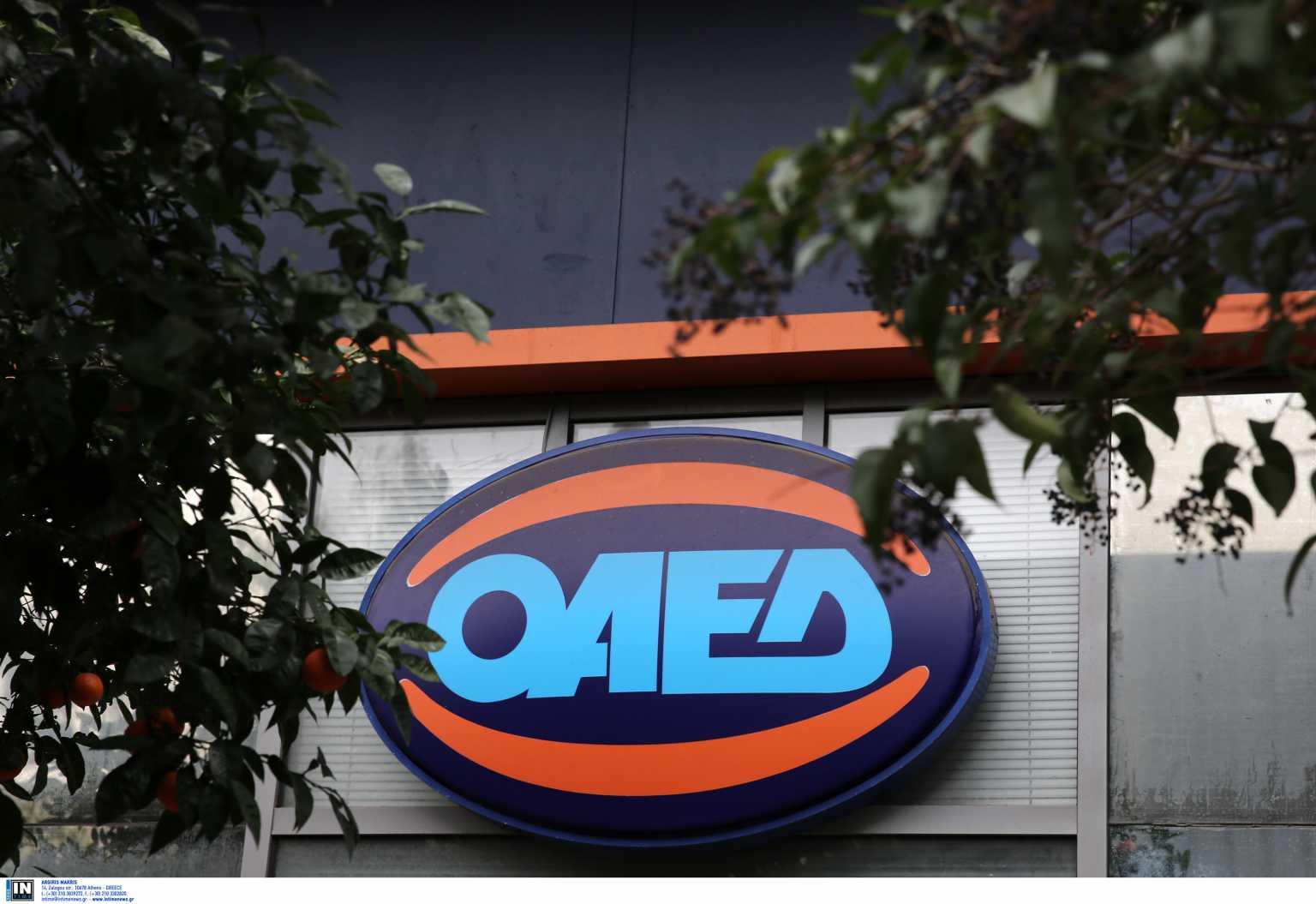 ΟΑΕΔ: Λήγει 31 Μαρτίου η προθεσμία για ρύθμιση οφειλών για δικαιούχους του πρώην ΟΕΚ