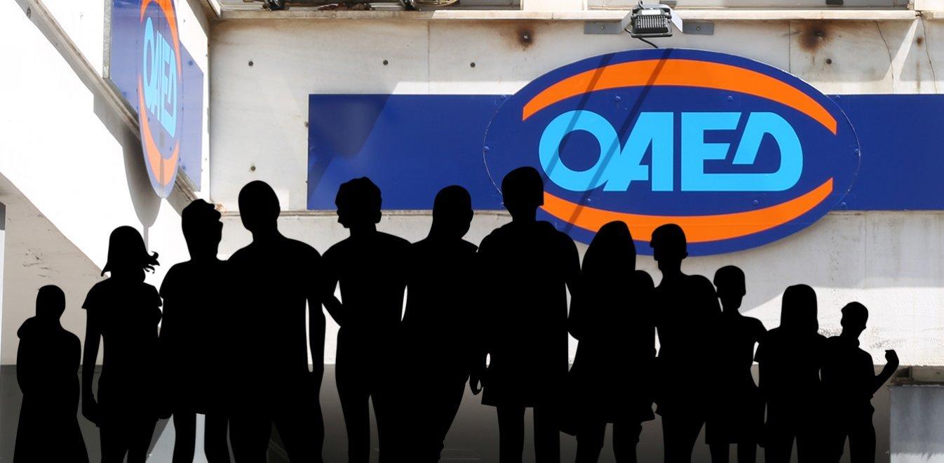 ΟΑΕΔ: Ποιοι άνεργοι πληρώνονται μέχρι 26 Μαρτίου