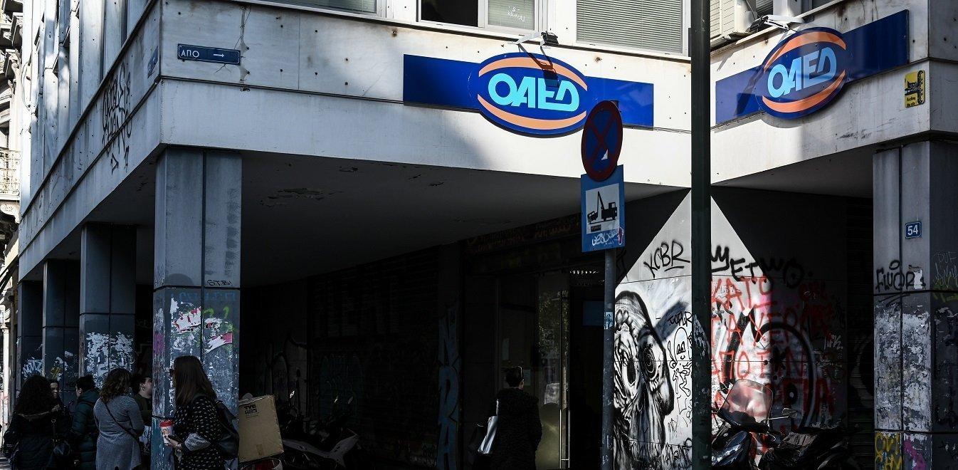 ΟΑΕΔ: Ξεκίνησαν οι αιτήσεις για 5.000 νέους ανέργους