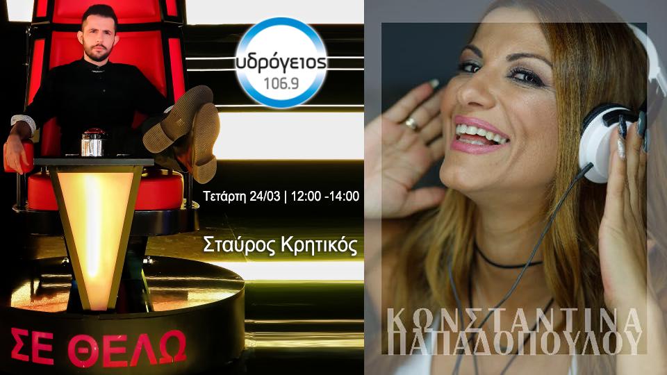 """Ο Σταύρος Κρητικός είναι άλλη μια φωνή που ξεχωρίσαμε στο «The Voice of Greece"""""""