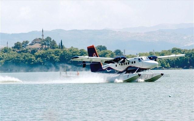 Απογείωση του κλάδου υδροπλάνων με αεροπορική από γερμανικό fund