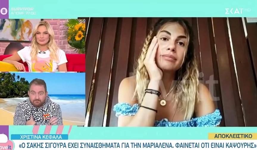 Survivor: Η Χριστίνα Κεφαλά μαρτύρησε τα πάντα για Σάκη και Μαριαλένα – «Είναι σίγουρα καψούρης μαζί της»